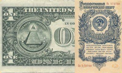 1-doleris