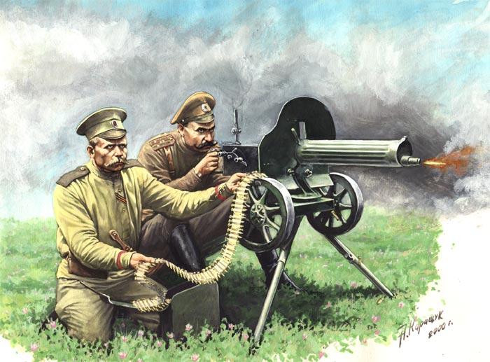 Для ведения войны 1914